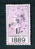 739 )  GB Transfer Duty Stamp  Offers Welcome - Other