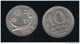 Israel Israele 10 Shekels 1984 Hanukkah KM 134 - Israel