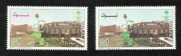 Saudi Arabia  MNH Tabuk Stamp Mint  Buildings Flower - Arabie Saoudite