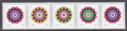 U.S. 4722-5 X 5    **  KALEIDOSCOPE  FLOWERS - Coils & Coil Singles