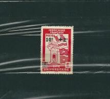 Indochine  1942 Neuf - Indochine (1889-1945)