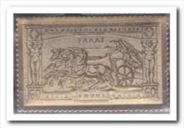 Greece, Olympic Games, Goldstamp - Fantasie Vignetten
