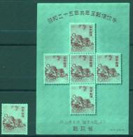 Japan, YT 442&BF26A, Scott 498 And SS, MNH - Blocks & Sheetlets