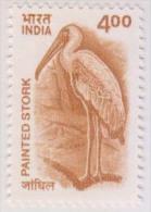 Painted Stork, Bird, Crane, MNH India - Cranes And Other Gruiformes