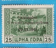 1943 GERMANIA DEUTSCHE BESETZUNG MONTENEGRO CRNA GORA   NAZIONALER  VERWALTUNGSAUSSCHUSS MNH - Occupation 1938-45