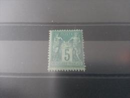 LOT 177638 TIMBRE DE FRANCE NEUF** N°74 VALEUR 45 EUROS LUXE - 1876-1898 Sage (Type II)