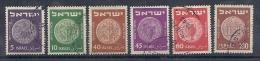 131007493   ISRAEL  YVERT  Nº  38/39/41B/41C/42A/74 - Israel