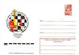 USSR /URSS - 1979 CHESS - Postal Stationery  (mint)