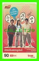 TÉLÉCARTES THAILANDE - JEUNE ADOLESCENT - 90 BAHT - DEC/2008 - PHONECARDS THAILAND - - Phonecards