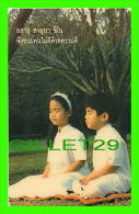 TÉLÉCARTES THAILANDE - DPROMPT GSM - ENFANTS EN PRIÈRE - 300 BAHT - JUNE/2004 - PHONECARDS THAILAND - - Autres - Asie