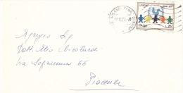 1972 £ 25 UNICEF ISOLATO SU PARTECIPAZIONI - 6. 1946-.. Repubblica