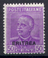 Eritrea 1928 Sass.136 **/MNH VF/F - Eritrea