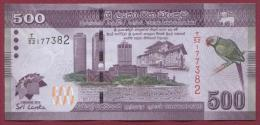 CHOGM 2013 Rs 500 Commemorative Issue Banknotes UNC 15.11.2013 ( Limited Issue ) - Sri Lanka