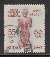 Sudan Used Scott #138 55m King Tirhaqah - Save Historic Monuments In Nubia - Soudan (1954-...)