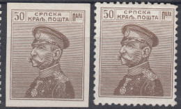 Serbia Kingdom 1911 Mi#103 Imperforated Proof With Regular Stamp - Serbia