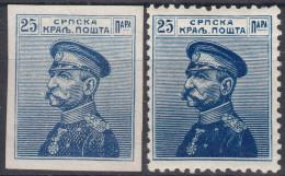 Serbia Kingdom 1911 Mi#101 Imperforated Proof With Regular Stamp - Serbia