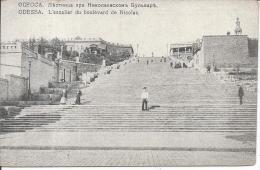 UKRAINE - ODESSA - L'escalier Du Boulevard De Nicolas - Ukraine