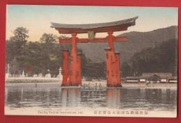 ASI-005 The Big Torli At Itsukushima, Aki. Not Circulated - Japon