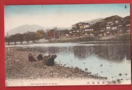 ASI-009 Kyoto Kamogawa River  Non Circulated - Kyoto