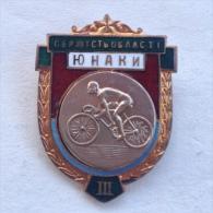 Badge / Pin (Cycling) - Bulgaria Regional Champion III - Cycling