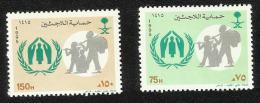 Saudi Arabia 1995  MNH  Refugee Care Emblem Mint Stamp - Arabie Saoudite