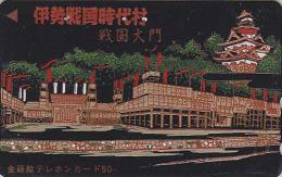 Télécarte Japon En LAQUE & OR - PAGODE - LAQUER LACK & GOLD Japan Phonecard - Religion Telefonkarte Tarjeta Tel.  - 148 - Paisajes