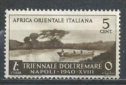 Italy-Italia. Scott # 27 MNH. Italian Colonie E. Africa. 1940 - Italian Eastern Africa