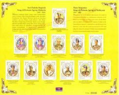 2002 Installation Majesty YDP Agong XII SS Malaysia Stamp MNH - Malaysia (1964-...)