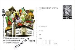 BULGARIA / Bulgarie 2013  Inter. Philatelic Exh. Bulgaria-Russia (BULCOLLECTO- Topalov - Chess)  Postal Card