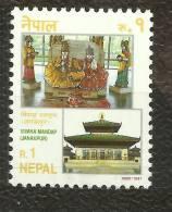 NEPAL, 1991, Temple, Vivaha Mandap, ( Janakpur ),  MNH, (**) - Induismo