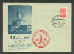 USSR  RUSSIA  UKRAINE  1939-1959 COVER  SPECIAL CANCELLATION , 1959  STANISLAV   , M - 1923-1991 URSS