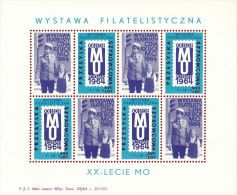 POLAND 1964 20TH ANNIV MO MILITIA POLICE POZNAN PHILATELIC EXPO S/S NHM, POLICEMAN, GIRL - GLIDER MAIL OVERPRINT 1 - Airmail