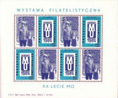 POLAND 1964 20TH ANNIV MO MILITIA POLICE POZNAN PHILATELIC EXPO S/S NHM, POLICEMAN, GIRL - GLIDER MAIL OVERPRINT 2 - Airmail