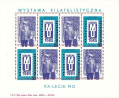 POLAND 1964 20TH ANNIV MO MILITIA POLICE POZNAN PHILATELIC EXPO S/S NHM, POLICEMAN, GIRL - GLIDER MAIL OVERPRINT Shifted - Airmail