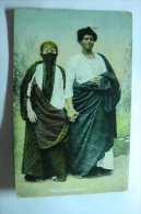 Egypte - Deux Femmes Arabes - école Publique Chuseland (garo) - Zonder Classificatie