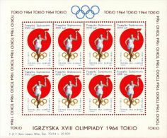 POLAND 1964 TOKYO OLYMPICS S/S NHM GLIDER MAIL CINDERELLA RUNNER TORCH OLYMPIC GAMES ATHLE - 2 - Airmail