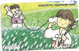 COREE DU SUD  4800W - Corée Du Sud
