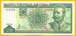 CUBA 5 PESOS 2004 UNC - Cuba