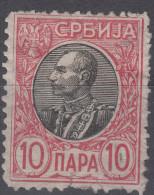 Serbia Kingdom 1905 Mi#86 W - Thin Paper, Mint Hinged - Serbia