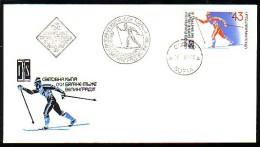 "BULGARIA / BULGARIE - 1981 - ""Velingrad'81"" Championets Du Mondee De Ski Nordique A Velingrad - FDC - FDC"