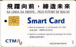 @+ Macao à Puce - 1997 - Homme - Macau