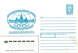 RUSSIA 1996.07.01-№ 659 28-th International Chemistry Olympiad Students (IChO). - 1992-.... Federation