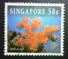 SINGAPORE 1994: Sc 680 / YT 694, O - FREE SHIPPING ABOVE 10 EURO - Singapour (1959-...)