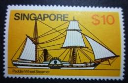 SINGAPORE 1980: Sc 348 / YT 346, ** MNH - FREE SHIPPING ABOVE 10 EURO - Singapore (1959-...)