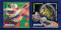 RUMANIA / ROMANIA / ROUMANIE  Año 2011  Usada   Pascua - 1948-.... Repúblicas