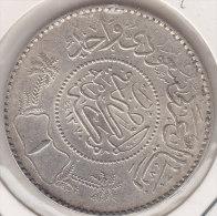 @Y@    Saoedi Arabie   1 Riyal 1950 / 1370   Zilver / Argent  (2453) - Arabie Saoudite