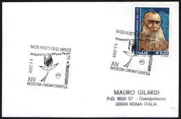 ITALIA ROSETO DEGLI ABRUZZI (TE) 2009 - ABRUZZOPHIL - XIV RASSEGNA CINEMATOGRAFICA - CARTONCINO PIEGATO SUL LATO DESTRO