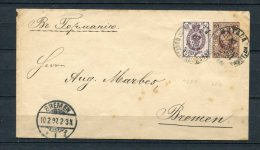 Russia 1897 Uprated Postal Stationary Cover Bremen Germany - 1857-1916 Empire