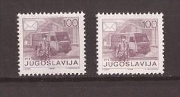 1986  JUGOSLAVIJA POSTA  CAMION  UV-lamp WHITE PAPER - PAPER GREY PERF- 13 1-4 GUM MAT-LUCID MNH - Post