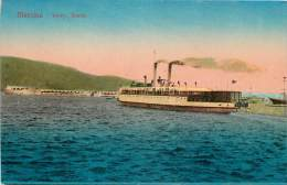 MESSINA FERRY BOATS - Messina